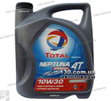 Engine Oil Total